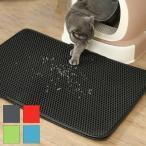 猫砂パッド ペット 猫マット製品 猫トイレマット 飛び散り防止  滑り止めマット  脱臭 抗菌 ネコ砂 猫用品 砂取りマット 猫砂キャッチャー 砂落とし 汚れ防止