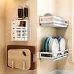 三和商事『キッチンラック type-G』