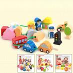 知育パズル 子供 知育 玩具 教育 勉強 積み木 おもちゃ1-6歳 誕生日プレゼント 男 女 知育玩具 木のおもちゃ 木 おもちゃ