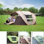 ワンタッチテント 簡易テント ポップアップテント キャンプテント ビーチテント テント 5-8人用 防水 サンシェード アウトドア 日除け 日よけ