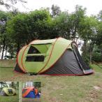 ワンタッチテント 簡易テント ポップアップテント キャンプテント ビーチテント テント 双人用 防水 サンシェード アウトドア 日除け 日よけ
