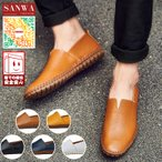 sanwafashion_zpshoes045