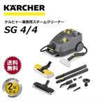 ケルヒャー(KARCHER)/ ケルヒャー 業務
