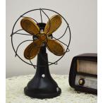 レトロ オブジェ 扇風機 アンティーク 昭和レトロ 置物 オーナメント インテリア プレゼント ギフト 景品 オシャレ かわいい