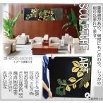 木彫りアート スカルプチャーアートパネル ストレリチアオーガスタ 3枚セット モダン 壁掛け 木製 アジアン雑貨 インテリア 60×60 送料無料