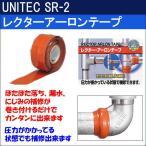 UNITEC レクターアーロンテープ SR-2