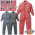 21-801 Dickies ディッキーズ・長袖ヒッコリーつなぎ服