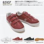 Yahoo!三洋アパレル ヤフー店85107 セフティーシューズ・XEBEC【ジーベック】SALEセール