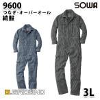 9600 G.GROUND ヒッコリー続服 3L 桑和 SOWAソーワつなぎツナギ 作業服 作業用SALEセール