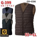 ショッピンググラディエーター コーコス グラディエーターG-399VネックベストSS〜LL CO-COS