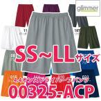 00325-ACP SS〜LLサイズ4.4オンスドライハーフパンツTOMSトムスglimmerグリマー無地