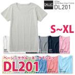 アウトレット・廃盤 ダルク 無地 Tシャツ DL201 4.0オンス 50/50 ベーシック クルーネック Tシャツ XS〜XL カラートムス