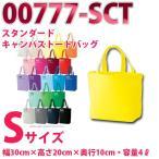 00777-SCT Sе╡еде║ е╣е┐еєе└б╝е╔енеуеєе╨е╣е╚б╝е╚е╨е├е░ елещб╝TOMSе╚ере╣╠╡├╧777-SCTSALEе╗б╝еы