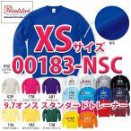00183-NSC 9.7オンス スタンダードトレーナー XS Printstar プリントスター TOMS トムス 183-NSC