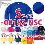 00183-NSC 9.7オンス スタンダードトレーナー S Printstar プリントスター TOMS トムス 183-NSC
