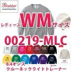 00219-MLC 8.4オンス クールネックライトトレーナー WM Printstar プリントスター TOMS トムス 219-MLC