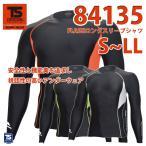 作業服 藤和 TS DESIGN 84135 FLASHロングスリーブシャツ S〜LL