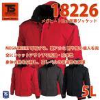 作業服 藤和 TS DESIGN 18226 メガヒート防水防寒ジャケット  5L