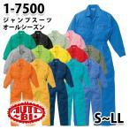 Yahoo!三洋アパレル ヤフー店つなぎ ツヅキ服 1-7500 ジャンプスーツ SからLL ツヅキ服SALEセール