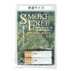 禁煙パイプ普通サイズ2本(先端:金色)