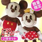 オールドミッキー&ミニー30cmぬいぐるみ(2体セット)