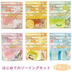 sanyodo-shop_016024