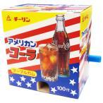 チーリン コーラ マーブルガム(箱入り)お菓子