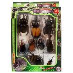 闘虫コレクション4 Aセット