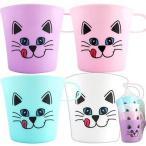 ネコカラフルマグカップ4色セット(アニマル雑貨)