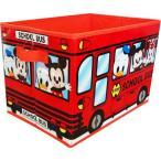 ミッキーのバス柄収納BOX レッドver.(収納ボックス・おもちゃ箱)