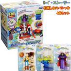 Yahoo!おもちゃの三洋堂トイ・ストーリー お楽しみ4点セット(福袋・おもちゃセット)