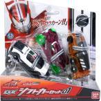 仮面ライダードライブDXシフトカーセット01