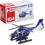トミカ No.104 BK117 D-2 ヘリコプター  箱