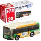 トミカ No.20 いすゞ エルガ 都営バス(箱)ミニカー