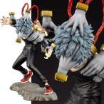 予約商品・僕のヒーローアカデミア ARTFX J 死柄木弔 1/8 完成品フィギュア(2020年8月発売予定)