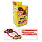 ブーブミニカーVooV VS05日産エクストレイル〜NEXCO東日本道路維持作業車