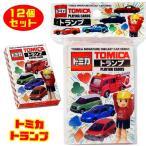 トミカ トランプ 12個セット(トミカ柄)