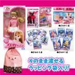(リカちゃん福袋)ラッピング付 リカちゃんお人形7点福袋