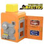 Yahoo!おもちゃの三洋堂トミカ組み立てマシン(人気のトミカプラレール)