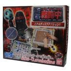 Yahoo!おもちゃの三洋堂戦闘中バトルディスクアクション(テーブルゲーム・ボードゲーム)