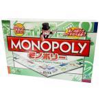 モノポリー リニューアル版(2人〜8人用)タカラトミー ボードゲーム