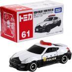 トミカミニカーNo.61 日産フェアレディ NISMO パトロールカー(箱)