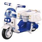 トミカ スター ウォーズ SC-05 スター カーズ R2-D2 スクーター