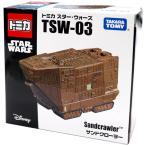 トミカ TSW-03 トミカ スター・ウォーズ サンドクローラー