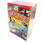 ミッキーマウス スペシャルDVDボックス(5本セット)