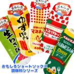 メール便可・靴下 おもしろショートソックス 日本製 調味料シリーズ