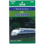 300系新幹線したじき12個セット