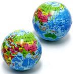 地球儀PUボール12個セット(やわらかボール)