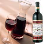 [5000円以上で送料無料]ギリシャお土産|カトギカトウリ赤ワイン【R61592】