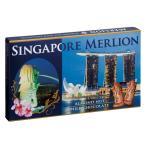 [5000円以上で送料無料] シンガポールお土産 | マーライオン アーモンドチョコレート 1箱【166501】